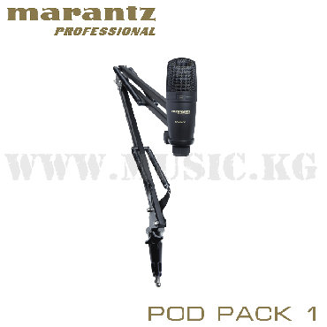 Микрофон с пантографом Marantz Pod Pack 1Pod Pack 1 - это