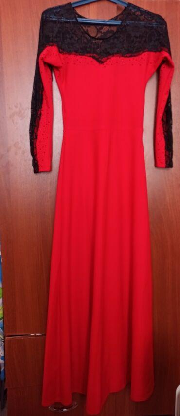 Платье Вечернее Elegant M