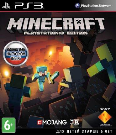 """Bakı şəhərində """"Minecraft"""" PS3 oyunu"""