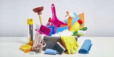 Уборка уборка в офисе уборка на дому уборщица клининг клининговая комп