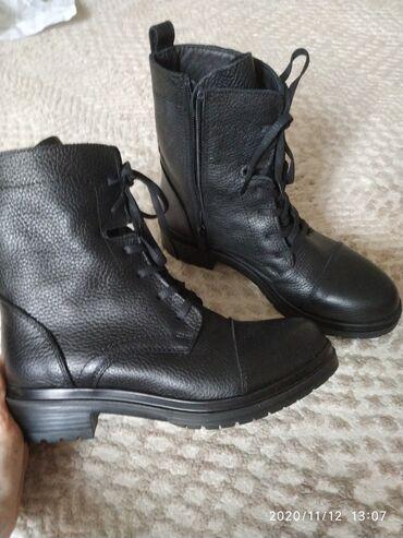 Ботинки кожаные оригинал Турция размер 37 новые утеплённые деми
