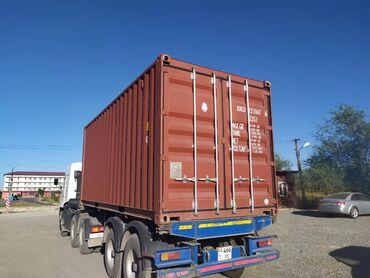 sapogi zhenskie 40 razmer в Кыргызстан: Контейнеры 40 20