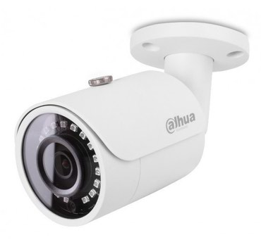 Dahua DH-IPC-HFW1230SP (2.8 мм) в Bakı