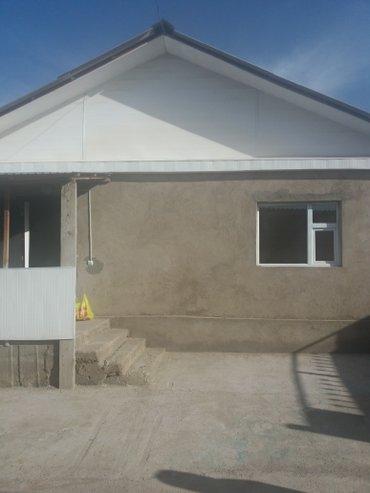 В г. Каракол, продается 4х-комнатный in Каракол