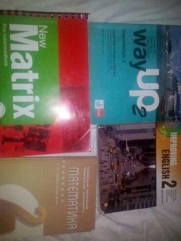 Ostalo   Sopot: Knjige za drugu godinu