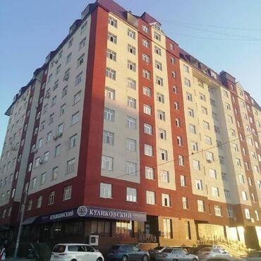 детские игровые площадки для двора в Кыргызстан: Продается квартира: 2 комнаты, 72 кв. м