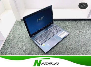 индюшата биг 6 цена бишкек в Кыргызстан: Ноутбук-для сложных задач-Acer-модель-Aspire E15-процессор-core