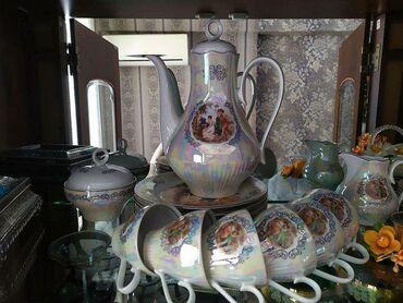 Madonna çay servisi satılır.40 ilin malıdıq.Işlənməyib.Qiyməti 200azn