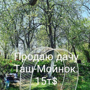 продам коптильню в Кыргызстан: Продается дом 30 кв. м, 2 комнаты