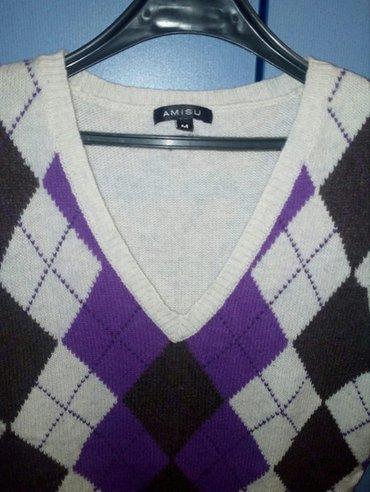 Prsluk pulover marke newyorker. topao,očuvan  širina 40cm, dužina 66cm - Beograd - slika 2