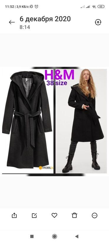 Palto. Teze. H&M marka. Новое пальто марки НМ. С этикетками. С