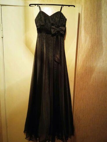 Продаю платье. Почти новое. Одевала один раз 187х