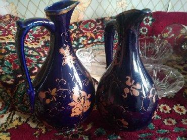 вилмакс посуда в Азербайджан: Cutu 40 man Dolca