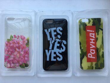 батарейка-на-айфон-6 в Кыргызстан: Чехол на Iphone 6S и Iphone 6