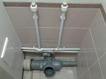 Протяжка водопроводных труб в Бишкек