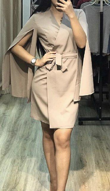 платье для кормящих в Кыргызстан: Супер платье! Новое.Размер 44! Цвет беж. Визуально сильно стройнит