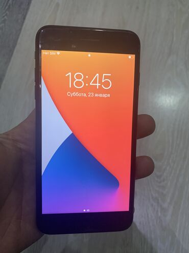 7 plus - Azərbaycan: IPhone 7 Plus 32 GB Qara