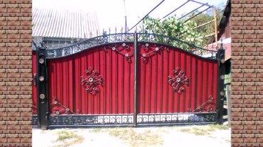 делаю ворота на заказ. готовых нет. в Бишкек