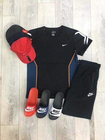 Спортивные костюмы в Бишкек