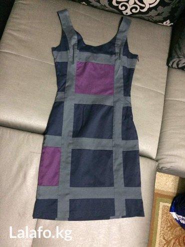 Платье облегающее,  размер s в хорошем состоянии в Бишкек