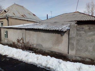 Продаю дом село восток! Есть красная в Бишкек