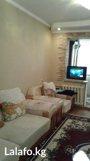 спешите у нас акция на дневное время(12до18)-600сом. квартира находитс в Бишкек