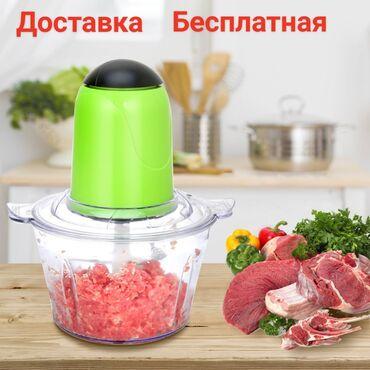 Блендер с двухъярусным лезвиемИзмельчитель продуктов предназначен для