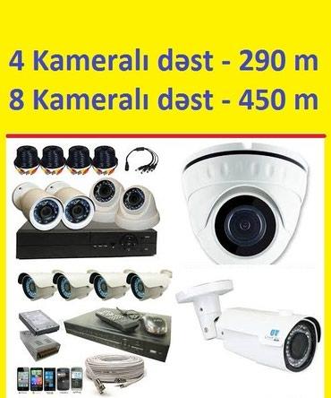 Bakı şəhərində Təhlükəsizlik kameraları. Dəstə daxildir : HD kameralar + DVR +