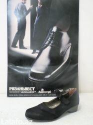 Sumqayıt şəhərində RHEINBERGER Комфортабельная обувь. Натуральная кожа. Размеры 34,35