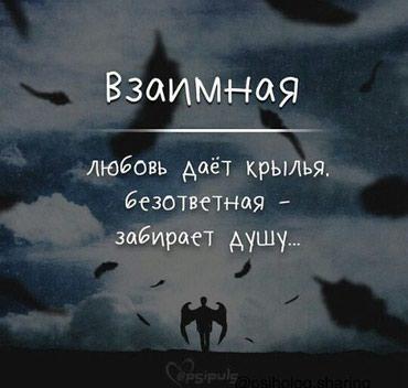 ad-image-52317569