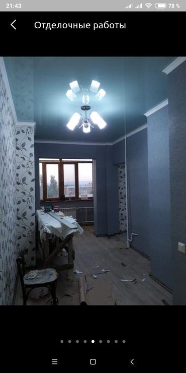 Делаем ремонт квартир и домов в Бишкек