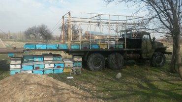 Продаю автомашину Урал в хорошем и техническом состояний установлен га в Бишкек