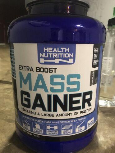 Продаётся Гейнер health nutrition  5кг(цена 3800сом) Креатин 200 порци