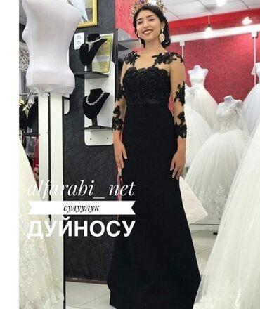 платья вечерние in Кыргызстан | МАТЕРИНСКИЕ ПЛАТЫ: Продаю очень красивое турецкое вечернее платье, состояние почти новое