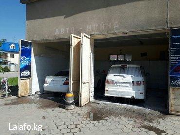 """Авто мойка """"ТРИАДА"""" набирает в Бишкек"""