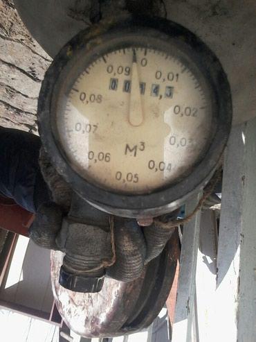 Счетчик водомера Советский УВК-25 14137 197 2 в Лебединовка