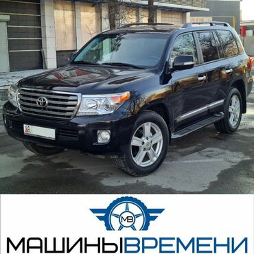 Toyota Land Cruiser 4.6 л. 2014