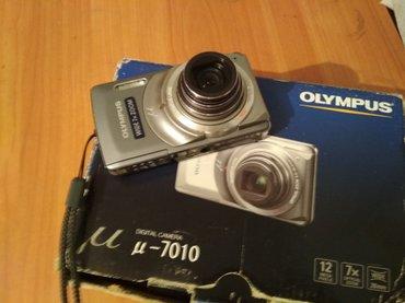 Продам Цифровой фотоаппарат OLYMPUS WIDE 7xZOOM U-7010 12 Megapixel. в Массы
