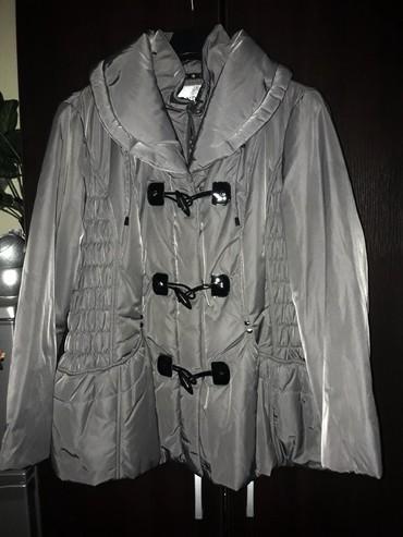 C&A prelepa jakna za prelazni period, punjena/vatirana, ni tanka - Belgrade