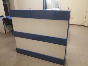 Мебель - Кызыл-Кия: Ресепшн с доставкой. Длина 1 м 40 см, высота 1 м 22 см