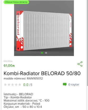 İstehsalçı - BELORAD 50/80Tip - Kombi - Radiator Maksimal istilik