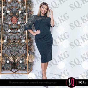 зеленые шузы в Кыргызстан: Роскошное платье актуального кроя длины миди цвета бутылкаМатериал