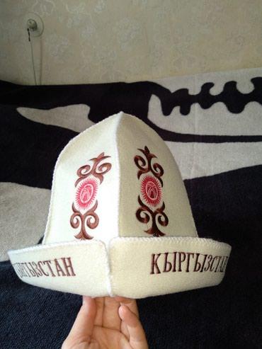 Продам новый калпак. Размер 56,57. Писать в whatsapp. в Бишкек