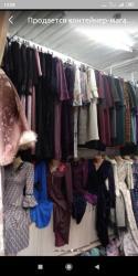 детская одежда разная в Кыргызстан: ВНИМАНИЕ РАСПРОДАЖА!!!!!! продается женская одежда брюки, юбки, платья