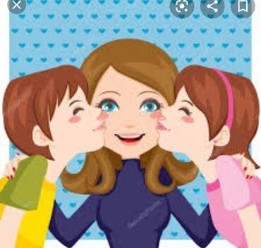Сматрю детей на дому временно Кызыл Аскер Месароша Илменский нашет о