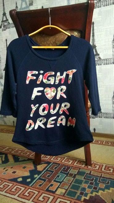 фирменная кофточка в Кыргызстан: Молодежная фирменая кофточка свитшорт Франция. одевала пару раз, в