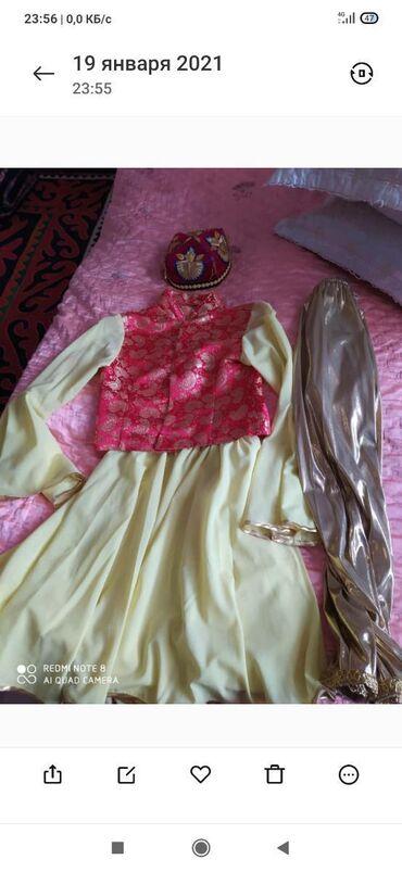 Узбекская платье цена-1000 KGS
