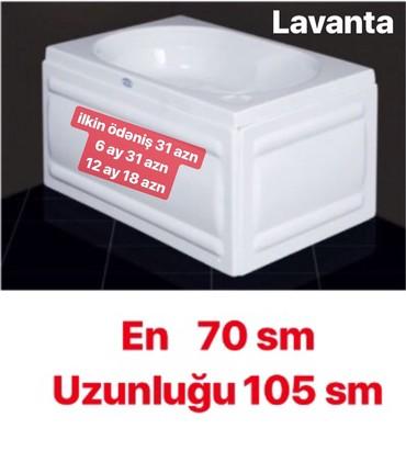 Vanna Azərbaycanda: Zaminsiz, Arayışsız yalnız şəxsiyyət vəsiqəsinə kreditlə ve nağd qiymə