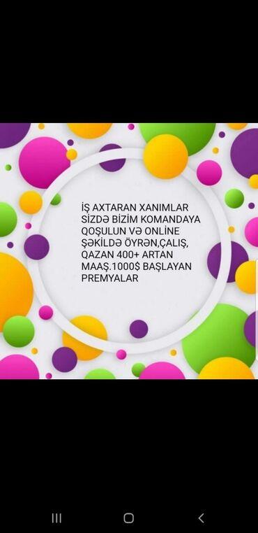 - Azərbaycan: Məktəbli forması