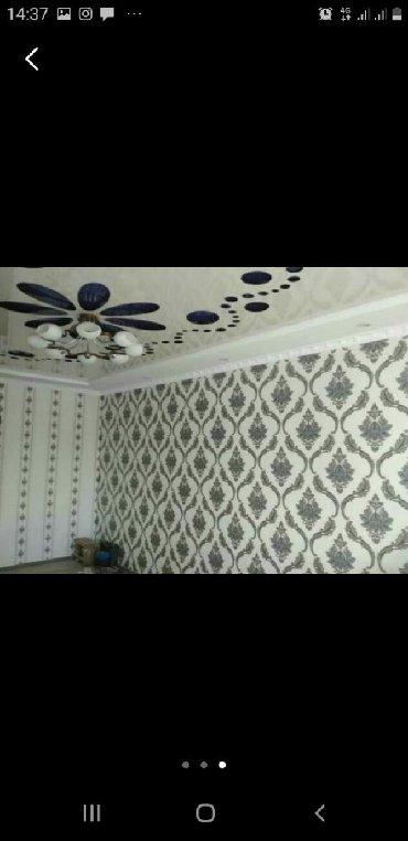 строй-мат в Кыргызстан: Отделка квартир берём только ПОД КЛЮЧ по доступным ценам+доставка